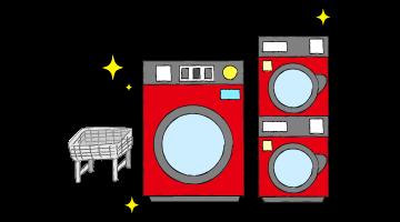 アサヒコインランドリーでは毎日の洗濯設備の清掃を徹底!